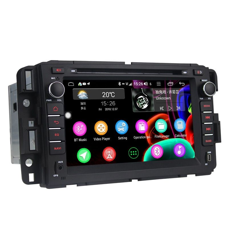 Chevrolet android 8.0 car radio