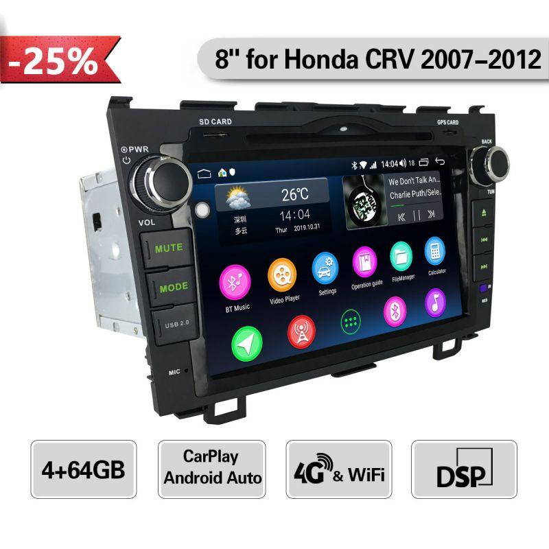 Honda crv android car audio system