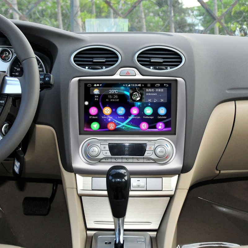 android 8.1.0 car audio  system