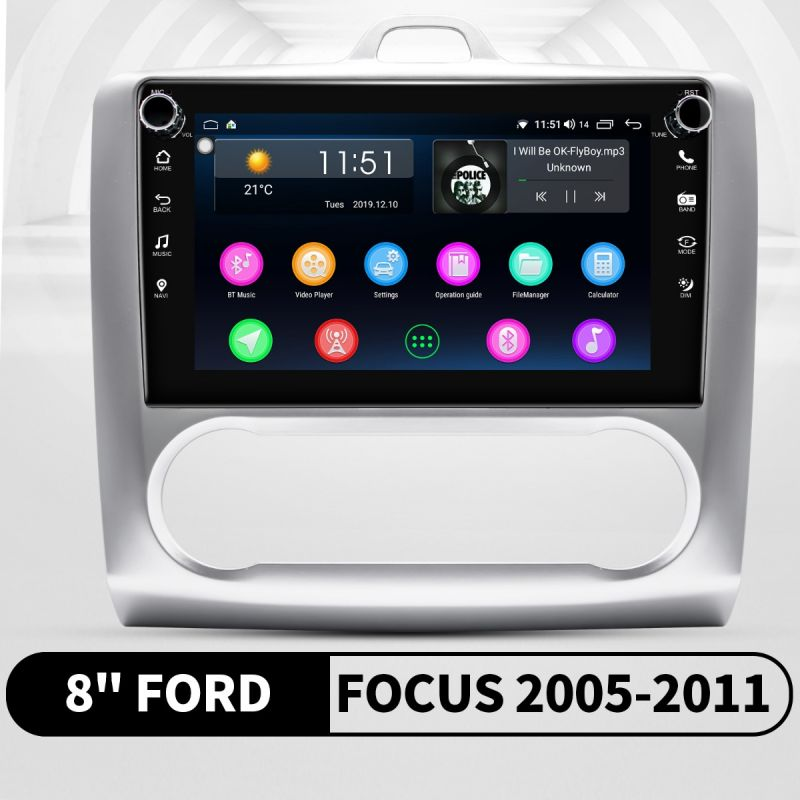 ford navigation system