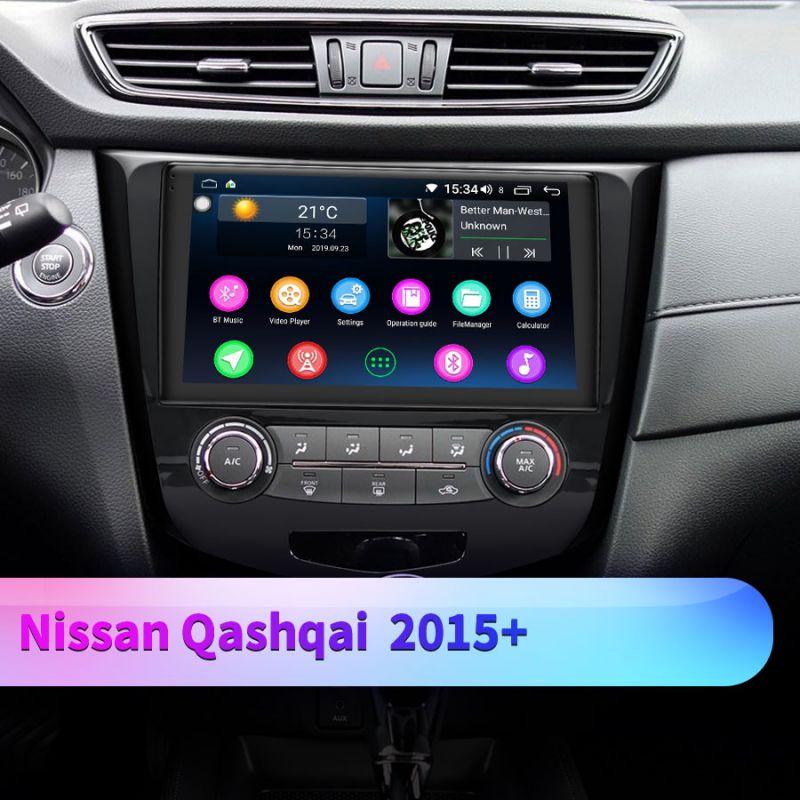 nissan qashqai car gps navigation system