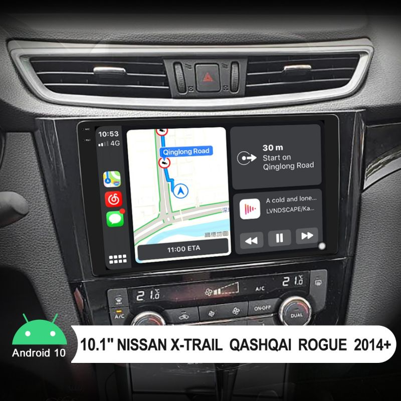 nissan rogue head unit