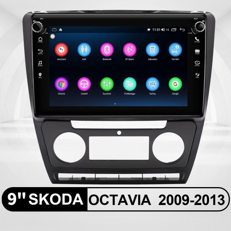 Joying Skoda Octavia 2009-2013 Android 8.1.0 Car Radio with SPDIF digital Audio output