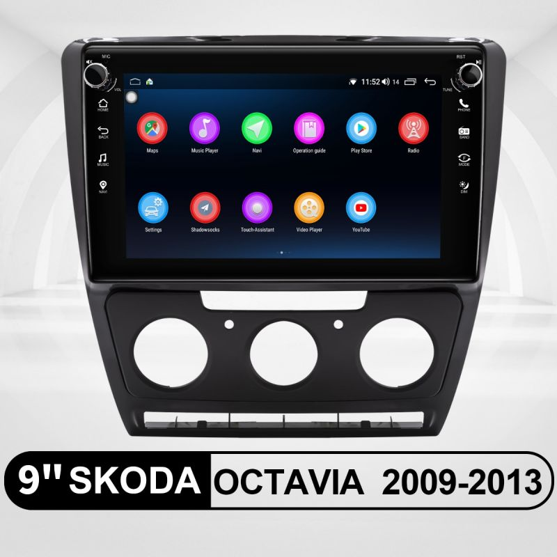 skoda octavia android media player